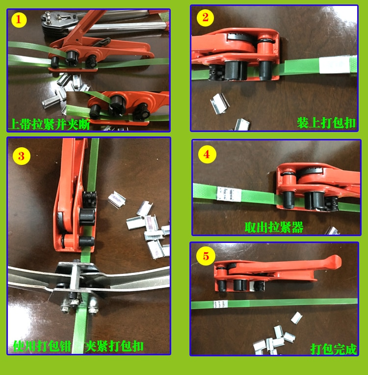 nylon strapping tool instructions